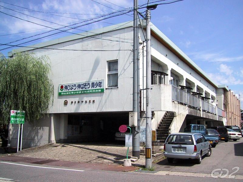 ふくしま教育情報データベース - 西会津町 (9/11)