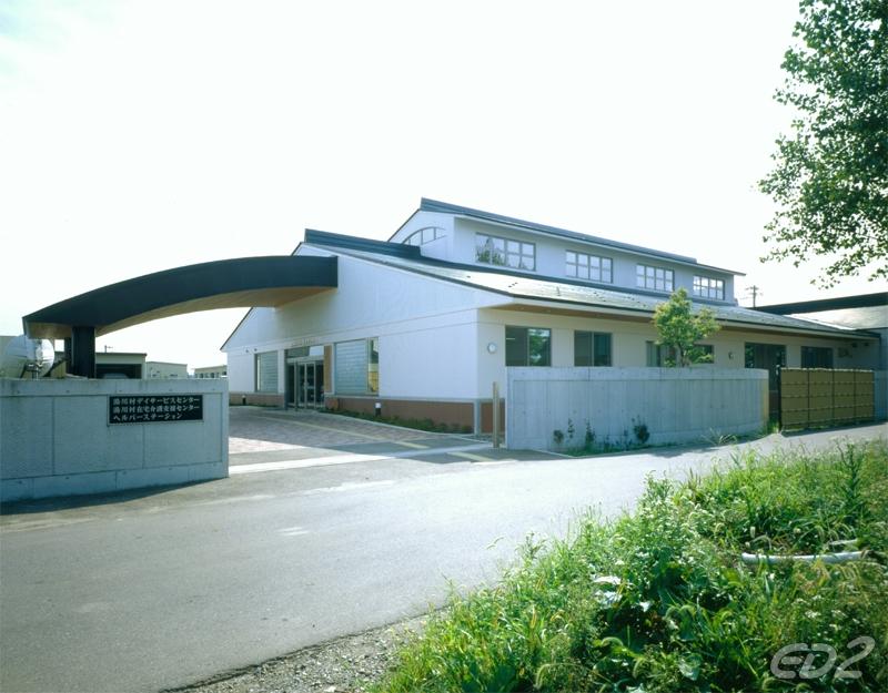 ふくしま教育情報データベース - 湯川村 (2/2)