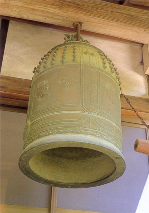 石川町の文化財 - 008/010page