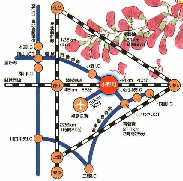 小野町町勢要覧 -040/043page