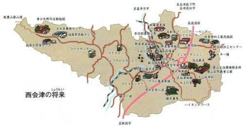 わたしたちの郷土 西会津町 -106/122page