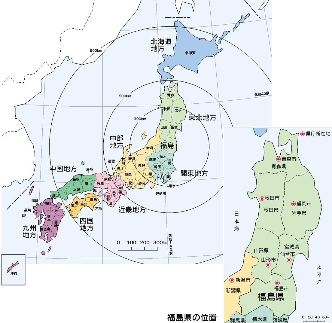 福島県の位置 福島県の位置  わたしたちの郷土 福島県