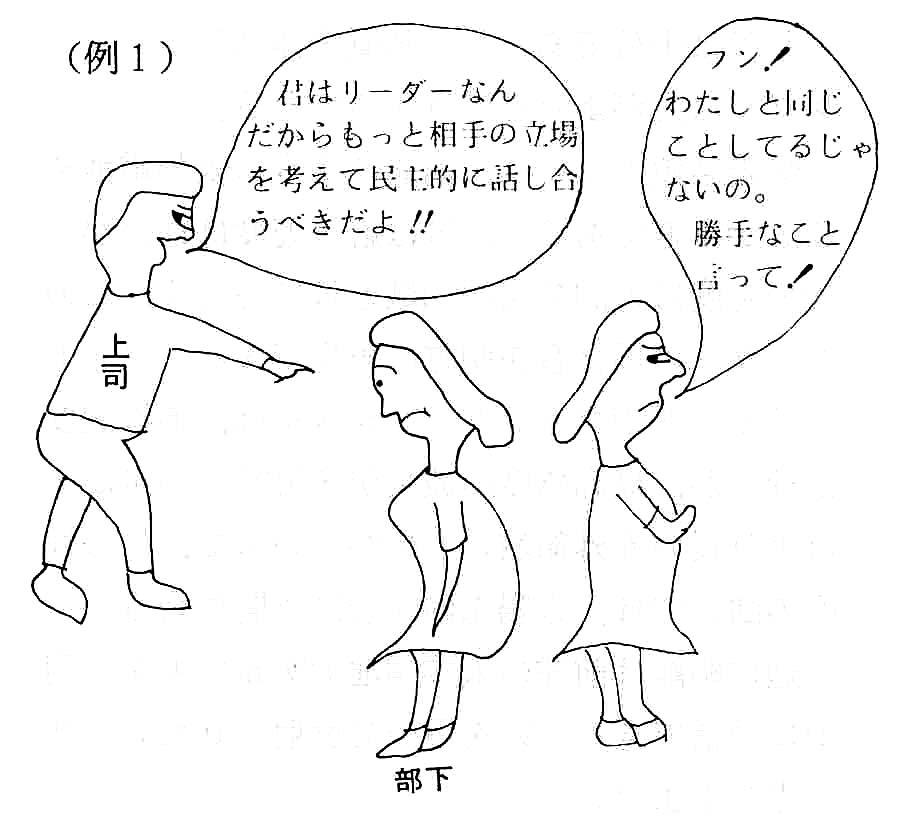 福島県教育センター所報ふくしま...